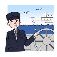 선장 및 항해사