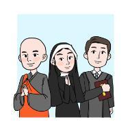 성직자의 설명을 돕기 위한 일러스트