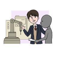로봇컨설턴트의 설명을 돕기 위한 일러스트