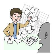 직업상담사의 이해를 돕기위한 일러스트