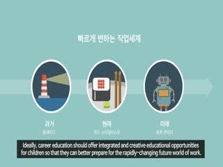 SCEP 홍보영상-영문