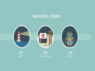 SCEP 홍보영상